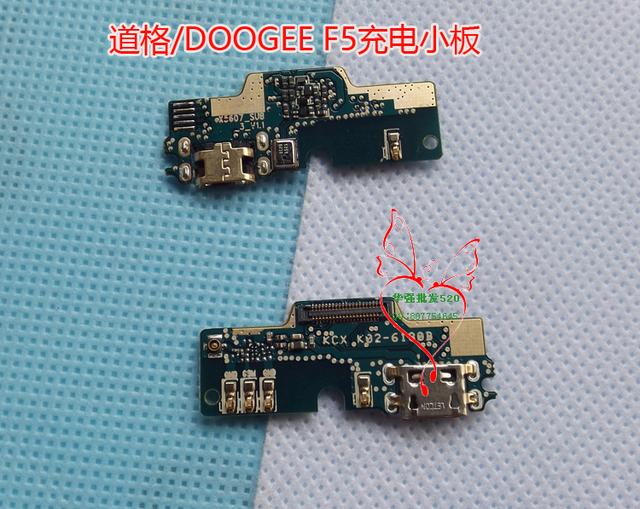 Original doogee teléfono f5 cargador puerto base de carga slot micro usb con micrófono envío gratis