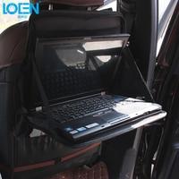 Car Seat Folding Table Seat Back Traveling Laptop/Notebook/Food/Drink Stand Holder Desk Organizer Storage Bag Car Styling