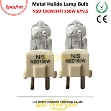 цена на Litewinsune NEW Freeship HTI 150W NSD 150W GY9.5 Base Metal Halide Lamp Stage Lighting Source
