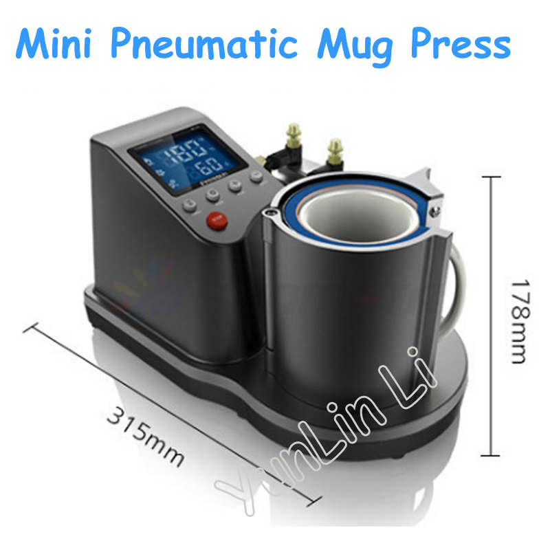 Mini Pneumatic Vertical Heat Transfer Press Machine for Mug Cups Multi-Function Thermal Cup Printing Machine ST110