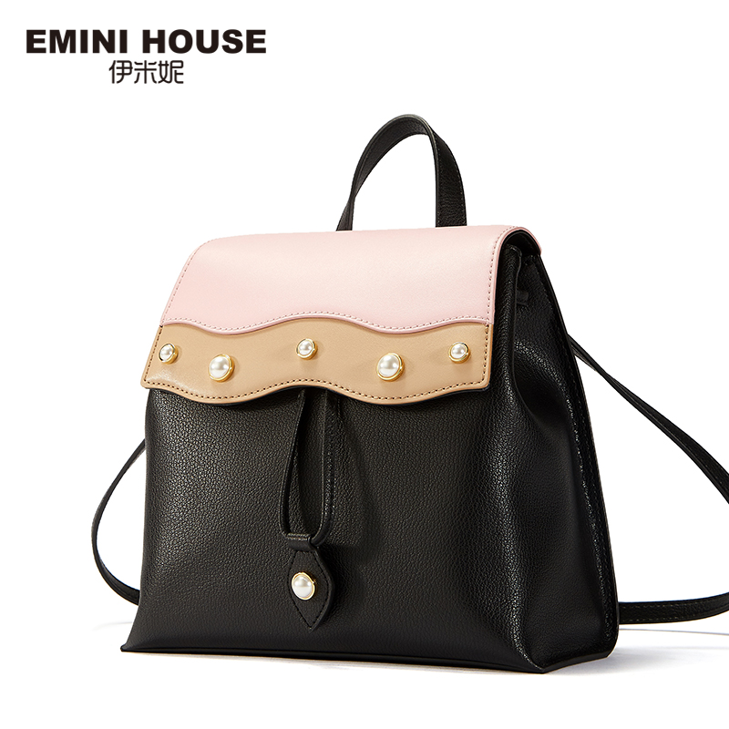 EMINI HOUSE Pearl Series Split Leather Women Backpack Fashion Shoulder Bag Drawstring Cover Roomy Backpack For School Grils