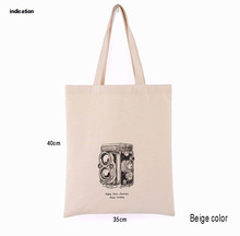 100 pcs/lot Size In 35cm*40cm Customized Logo Silkscreen Print Company Tote Bag Fashion Eco Green Cotton Canvas Shopping Bags