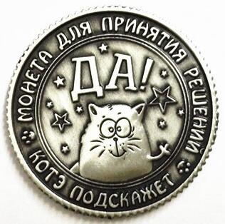 Monedha argjendi të lashta Pini qesharake ose pini monedha të - Dekor në shtëpi - Foto 2