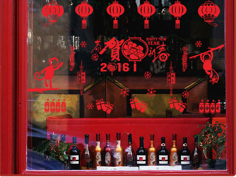 Best Price Year Monkey Wall Sticker Room House Glass