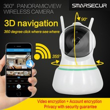 Ip Camera Wireless Wifi Video Surveillance Night Security Camera Network Indoor Baby Monitor