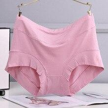 QA48 Women lace modal underwears high waist soft fat females lingeries panties plus size 3XL-6XL university females