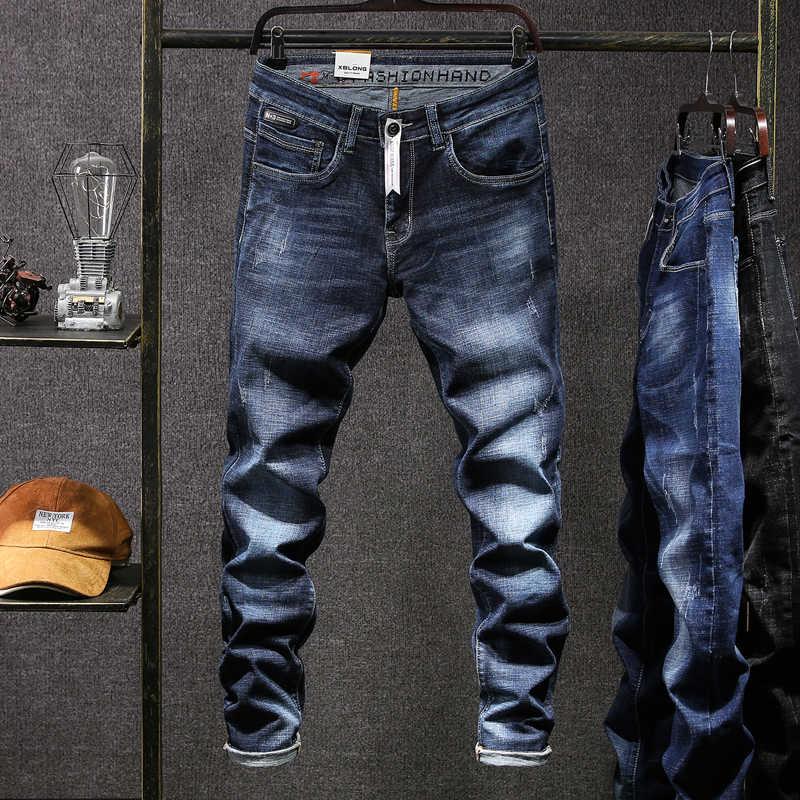 Pantalones Vaqueros De Motociclista Para Hombre Petos Vaqueros Ajustados Mezclilla Rag Hip Hop Pantalones Vaqueros Aliexpress
