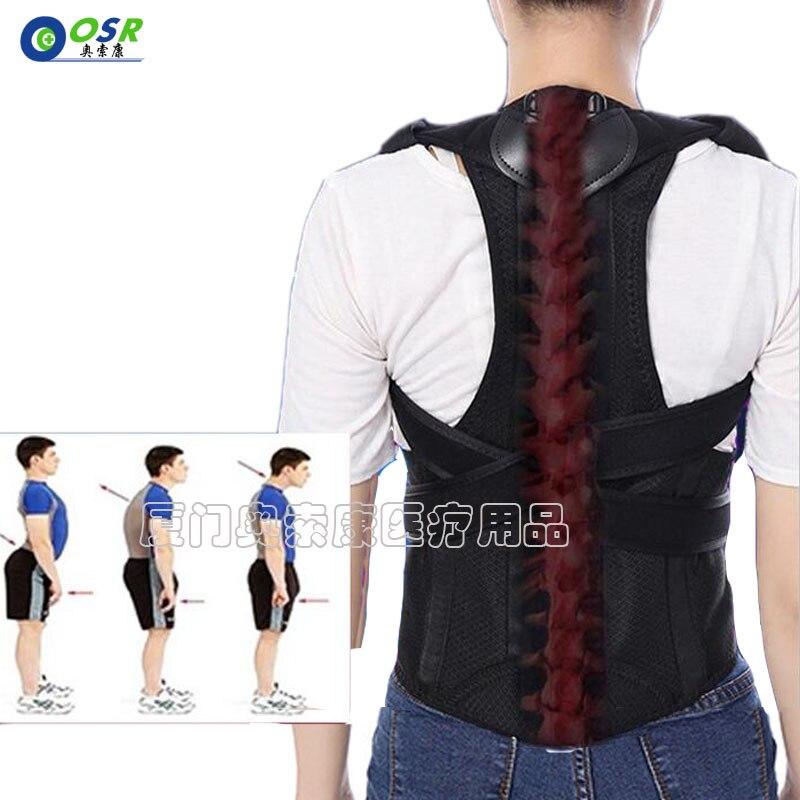 Medicinska kralježnica Orthosis Povratak na grbavac Scoliosis - Zdravstvena zaštita - Foto 3