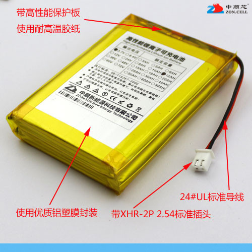 In 12 ah 856085*2 37V large capacity lithium polymer battery charger for mobile charging treasure Li-ion Cell