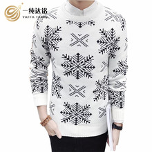 Fashion Print Sweater 2017 Men'S Sweaters Men Leisure Slim O-Neck Long-Sleeved Solid Sweater High Quality Male Clothes XXL