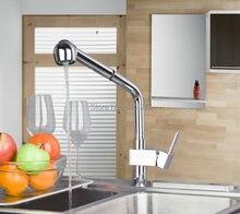 L-8530-1 Отличное Качество Лучшая Цена Chrome Смесители, Смесители & Краны Extensible Кухонная Мойка Кран Pull Out Кухонный Смеситель Кран