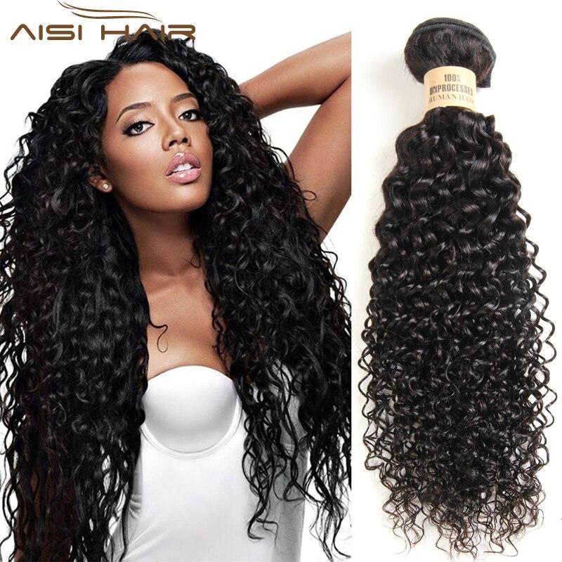 AISI HAIR Peruvian Kinky Curly Human Hair 100% Human Hair Weave 4Bundles Natural Color Unprocessed Virgin Human Hair Extension