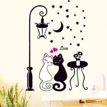 Hot Home Decor Living Room Bedroom Wall Stickers Lovers Cat Street Lights Wallpaper Black & White Cat Sticker Aug10(China)