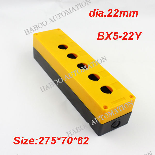 2pcs/lot HABOO 22mm 5position switch box yellow/ white color to choose for push button switch/ e-stop switch