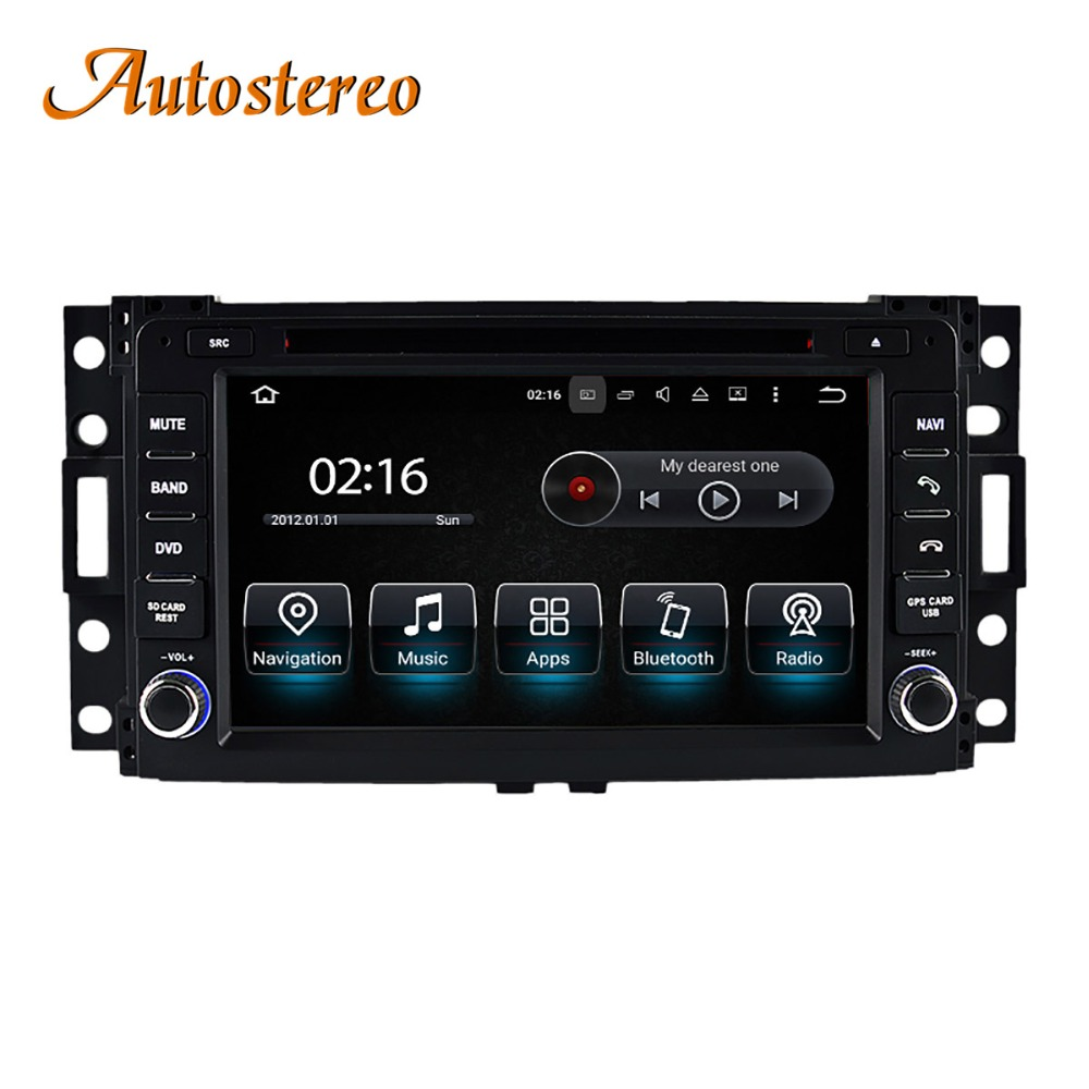 Android 9 0 Car DVD Player GPS navigation For HUMMER H3 2006 2009 SATNAV Auto radio