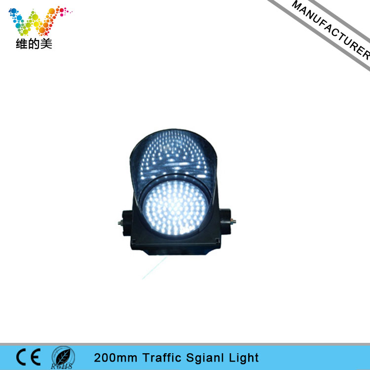Super Bright 200mm Without Optical Lens White LED Traffic Signal Light