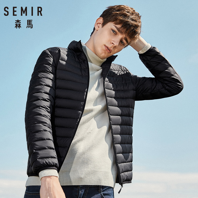 SEMIR 2018 Down Jacket Men Winter Portability Warm 90% White Duck Down Hooded Coat