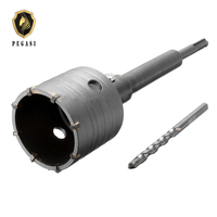 PEGASI High Quality 4 IN 1 Kit 65mm Shank Concrete Drill Bit Wall Hole Saw Cutter Set Brick Cement Stone 200mm Rod With Wrench