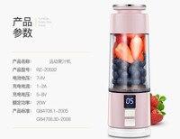 Juicer 가정용 전기 휴대용 주스 juicer. new