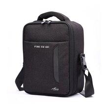 Новинка, сумка через плечо, рюкзак для Xiaomi FIMI X8 SE, аксессуары для квадрокоптера, противоударный чехол на плечо, сумка для хранения