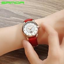 Sanda Hot Famous Brand Watch Women Leather Wristwatches Women's Dress Watches Casual Quartz Watch Luxury Wristwatch 5 colors