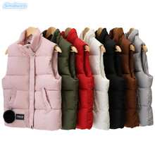 New Arrival Autumn Winter Women Down Cotton Vest Warm White Black Office Lady Outwear Jacket Sleeveless Casual Waistcoat Ladies touch screen wired wifi ip video door phone intercom video doorbell villa apartment access control system motion detection