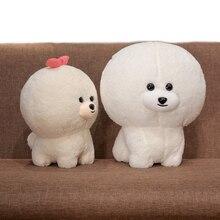 New Cute Couple Bichon Plush Toy Toys for Children Girl Gift Home Decor Birthday