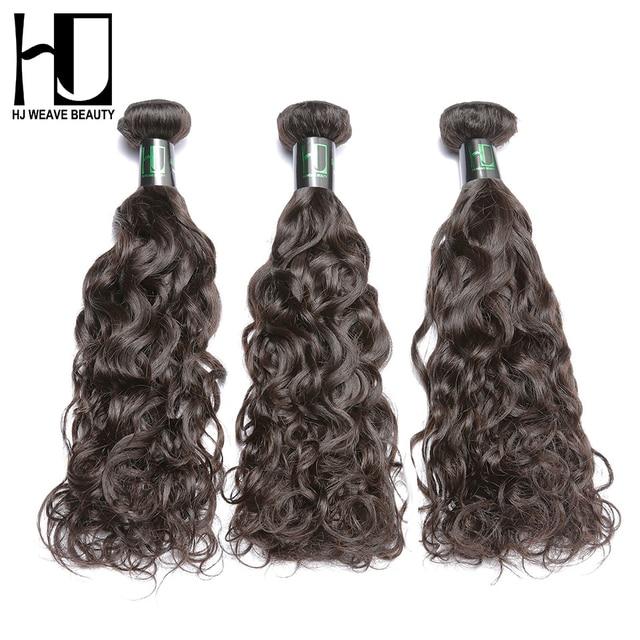 Cool Style Virgin Brazilian Hair Water Wave 3pcs/Lot Brazilian Hair Weave Bundles Good Price Brazilian Virgin Hair Free Shipping