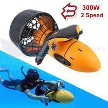 Nova marca 300w elétrica scooter subaquático água mar dupla velocidade hélice mergulho scooter equipamentos de esportes aquáticos