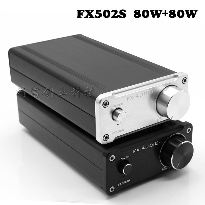 FX502S 80W+80W 2.0 channel HIFI high-power digital amplifier/Transcend TA2024 TA2021 TA2020 amplifier TK2050 Hollow inductance m fx 40du tk es s