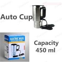 Alta qualidade 12 V 450 ml copo aquecedor do carro melhor vender Electricheating Carro de Aço Inoxidável Xícara de Chá de Café De Água Quente|Caneca aquecida p/ carros|Automóveis e motos -