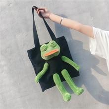Sad Frog Japanese And Korean Cartoon Art Personality Canvas Bag Cute Plush Doll Portable Messenger Girls Handbag