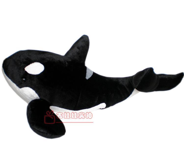 Маленький размер новая имитация черный Кит убийца плюшевая игрушка подарок около 45 см