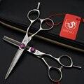 Высококачественные DRGSKL Профессиональные Парикмахерские ножницы для стрижки волос  5 5 дюймов винт с камнем Парикмахерские ножницы для воло...