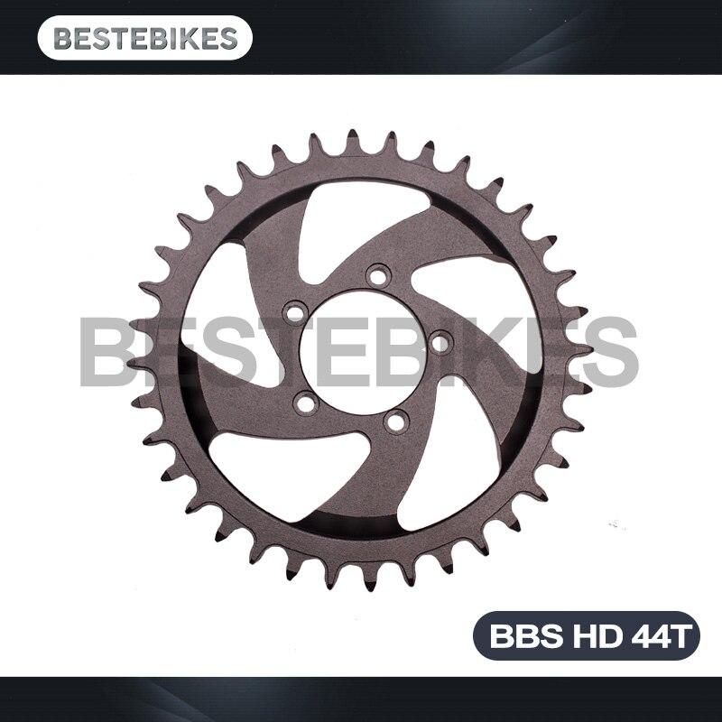 Bestebikes BBS HD 1000W exclusive motor chain drop protector 44T 7075 alloy