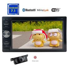Android 7.1 Universal Car Audio Stereo GPS Nvaigation Double 2 Din Video Car DVD Player with Wifi Bluetooth Free Rearview Camera