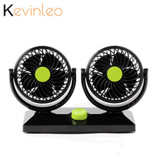 Electric Car Fan Low Noise Summer Car Air Conditioner 12V 360 Degree Rotating 2 Gears Adjustable Car Fan Air Cooling Fan