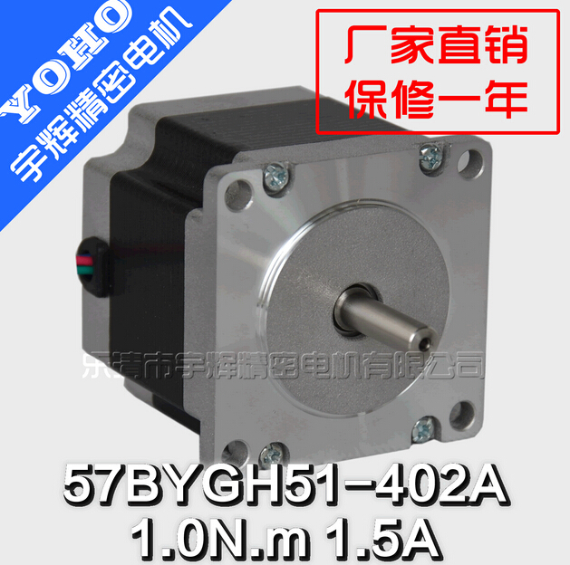 57 stepper motor drive two-phase 57BYGH51-402A 1.5A 1N engraving machine Round shaft 63.5 57 series motor drive two phase stepper motor for single axis output engraving machine 3d printing motor 57hs10044a4 l100