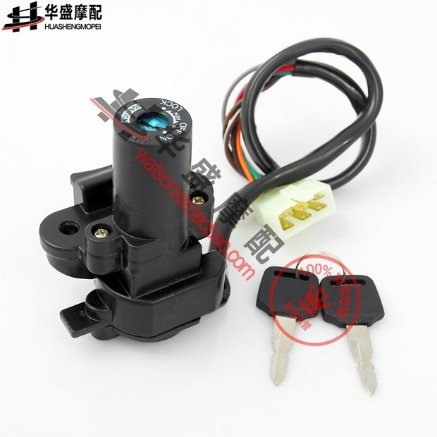 STARPAD For Free Shipping Motorcycle KAWASAKI Zzr400 96 - 98 Zzr1100 Electric Door Switch Electric Door Lock