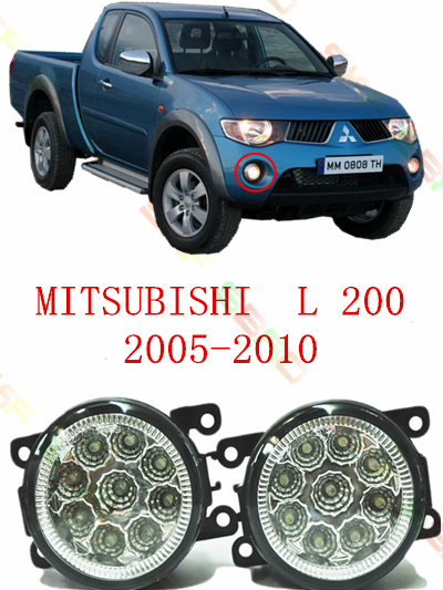 Fog Lamp Assembly Refit Fog Light For mitsubishi L200 2005/06/07/08/09/10/11/12 Car styling Led Fog Light 1set for mitsubishi l200 kb