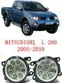 Para mitsubishi l200 2005/06/07/08/09/10/11/12 estilo do carro levou nevoeiro luzes reequipamento modificado 12 v 2 pcs