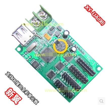 USB Disk XY-UA(08) Async Usb Full Color Controller 512*48, 384*64 Pixels,4 Hub08 Port For P10,M10,P13.33,p16,p20 Lintel Led Sign