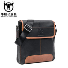 BULLCAPTAIN 2018 Fashion Men Genuing Leather Crossbody Bags