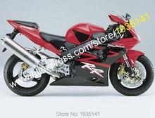 954 CBR 2003 954RR