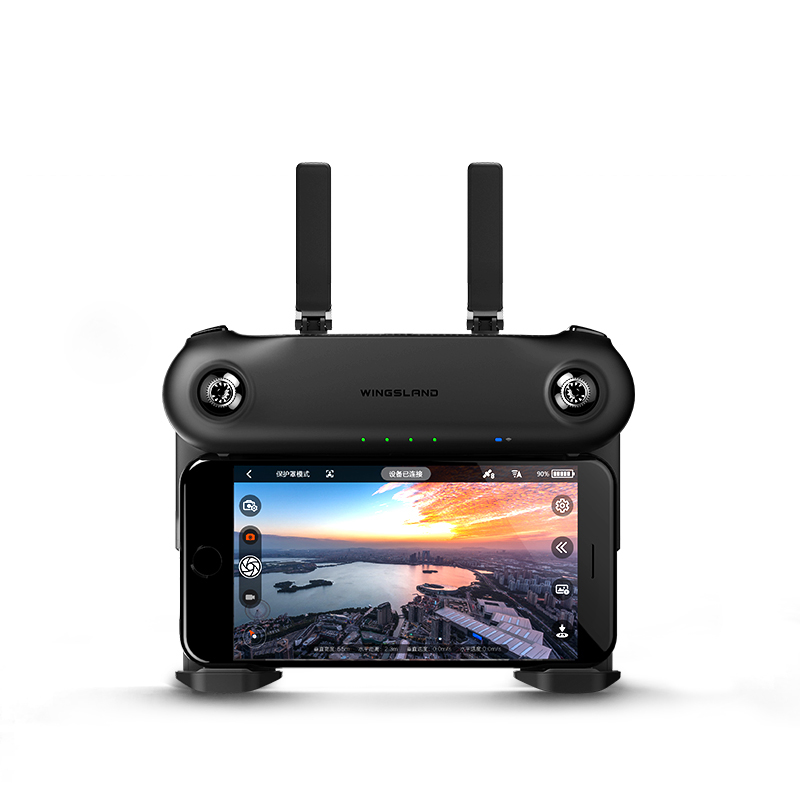 Wingsland R6 5,8 ГГц переключаемый режим складной передатчик пульт дистанционного управления для Wingsland S6 Мультикоптер Дрон FPV части