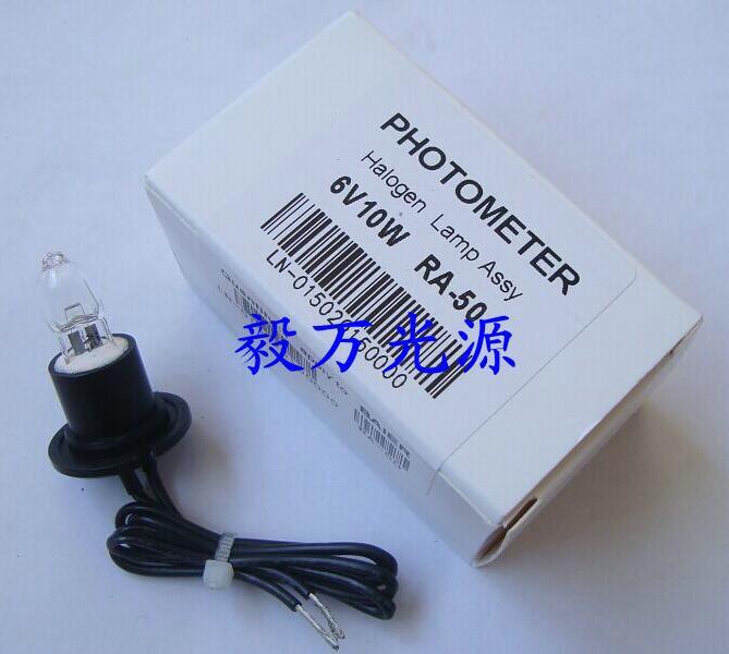 Compatible for Bayer RA-50 6V10W Bioanalyzer Bulb,RA50 6V10W photometer bulb