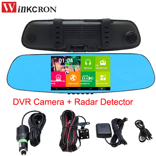 3 в 1 зеркало заднего вида Автомобильный радар-детектор dvr dash Cam gps Wifi Android карта gps-навигации 8 Гб DDR парковка, видео рекордер
