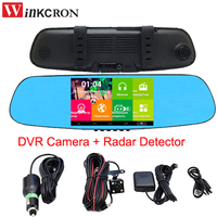 3 in 1 Car Rear view mirror Radar detector Car dvr dash Cam GPS Wifi Android GPS Navigation map 8GB DDR parking Video Recorder