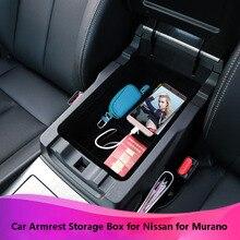 Куст авто подлокотник ящик для хранения для Nissan для Murano 2017 автомобиль-Стайлинг Central перила хранения Коробки для Murano 2015 2016