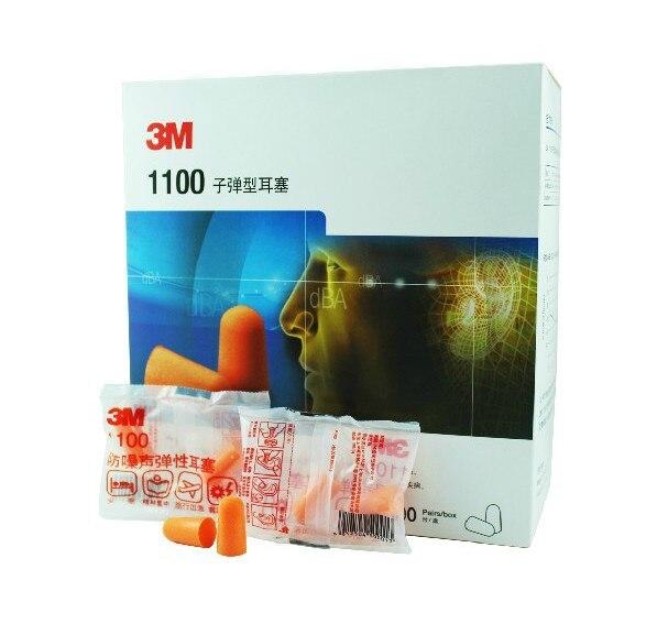 imágenes para 3 M 1100 Anti-ruido Para Dormir Tapones Para Los Oídos 100 unids/caja Anti-agua para la Natación de color Naranja estilo de Viñeta C102106